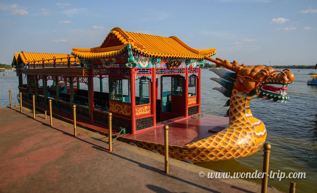 Parc dans Pékin