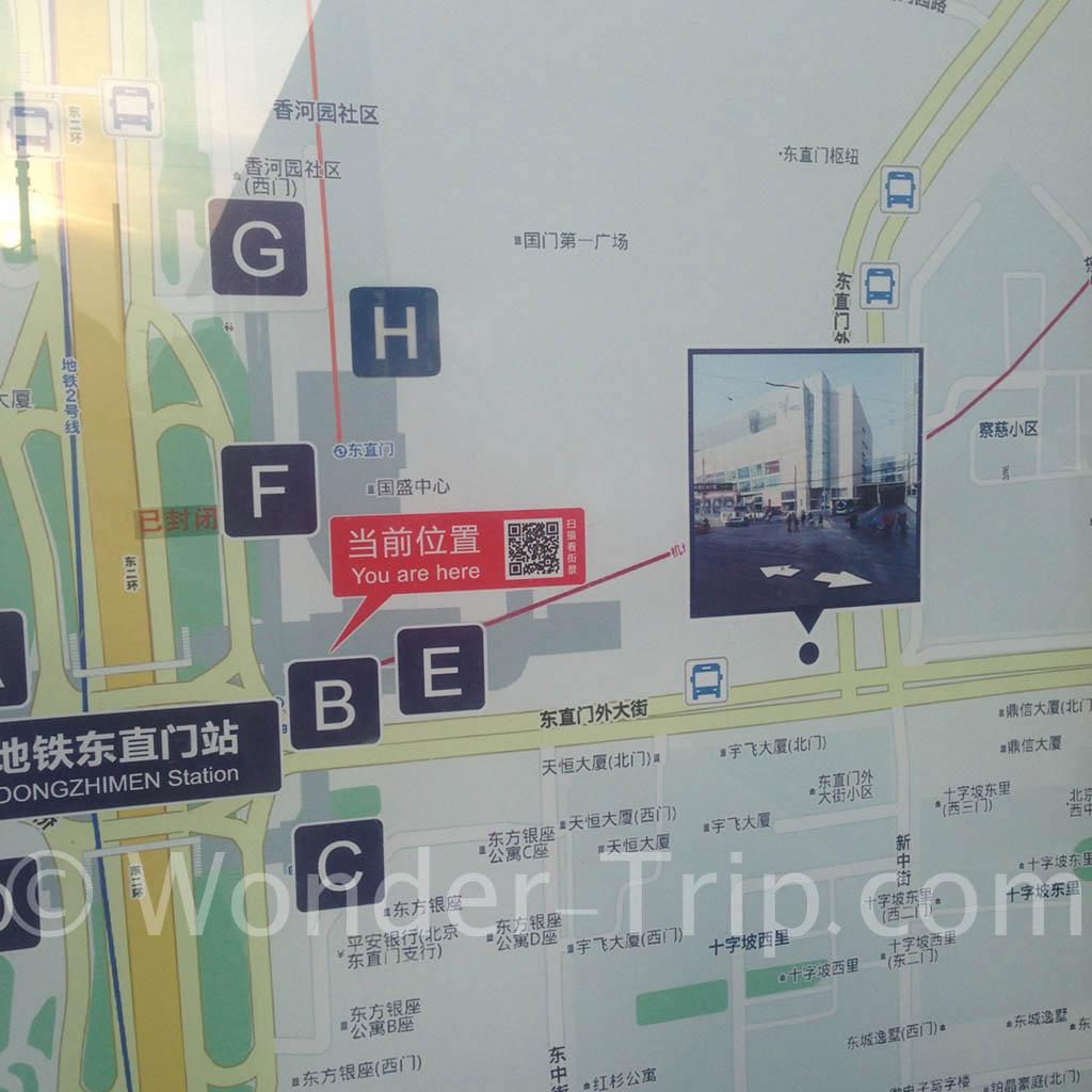 Plan de la ville à Pékin en Chinois