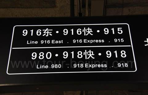 Bus 916 Express pour aller à la muraille de Chine à Mutianyu