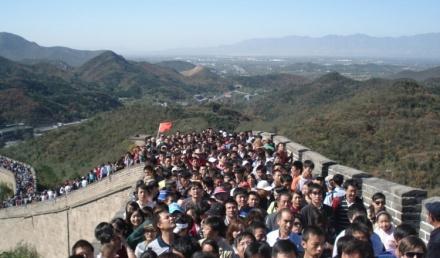 Foule sur la Muraille de Chine