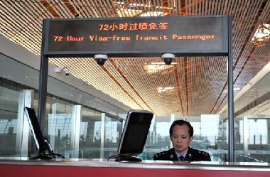 Guichet immigration Chine visa transit 72h