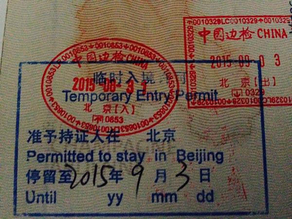 Tampon visa transit 72h Chine