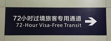 Visa transit 72h Chine