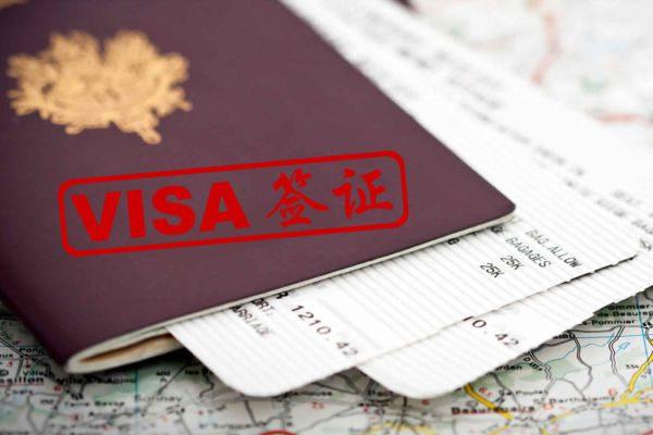 Visa transit en Chine