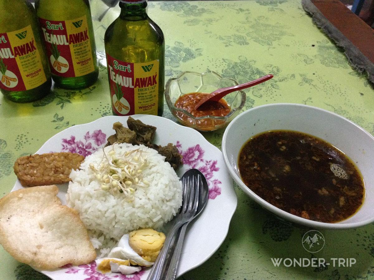 Cuisine indonésienne - Plat - Rawon