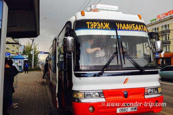 Bus pour aller au parc national de Terelj