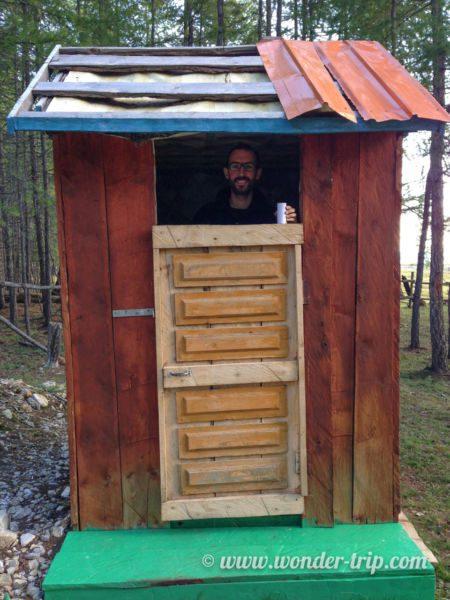 Toilette en Mongolie