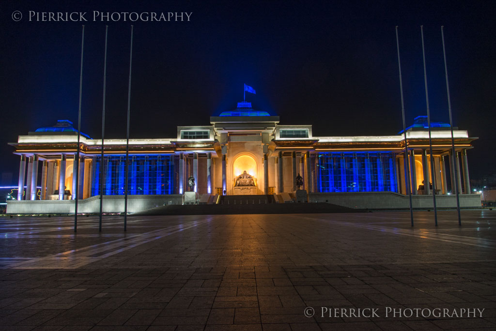 Maison du Parlement - Oulan Bator