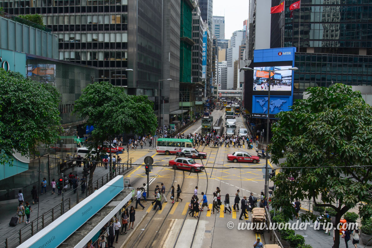 Centre ville de Hong Kong