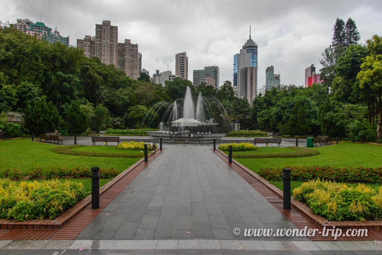 Hong Kong Zoological Botanical Garden