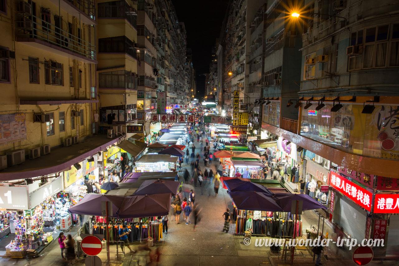 Ladies market à Hong Kong
