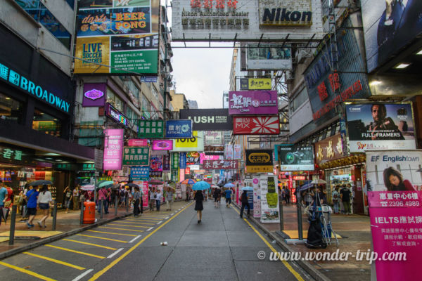 Shanghai street à Hong-kong