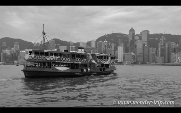 Star Ferry à Hong Kong