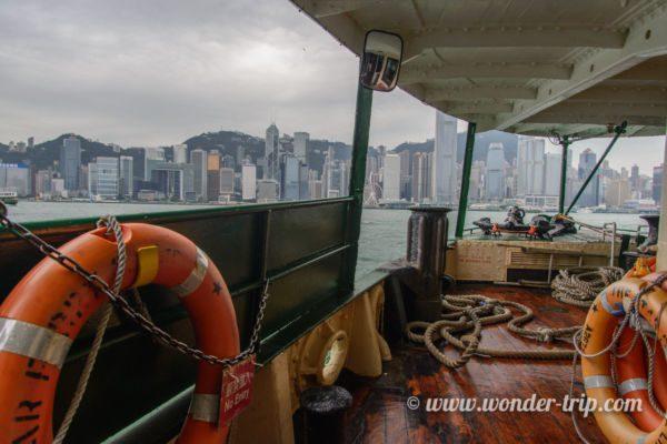 Star Ferry à Hong Kong