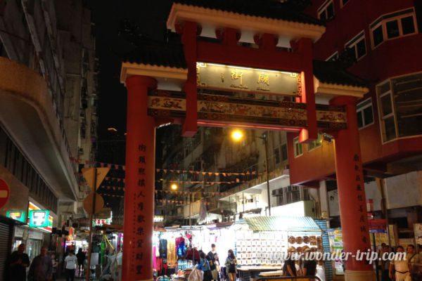Temple night market à Hong Kong