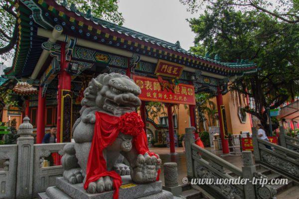 Temple de Wong Tai Sin à Hong Kong